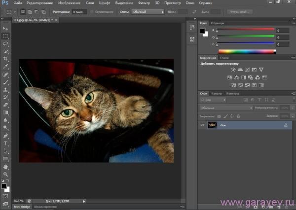 Скачать крякнутый Adobe Photoshop CS6