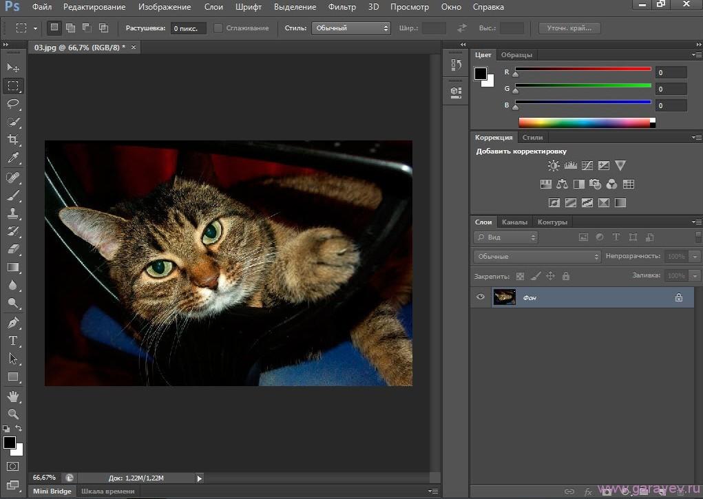 Photoshop cs6 rus скачать торрент