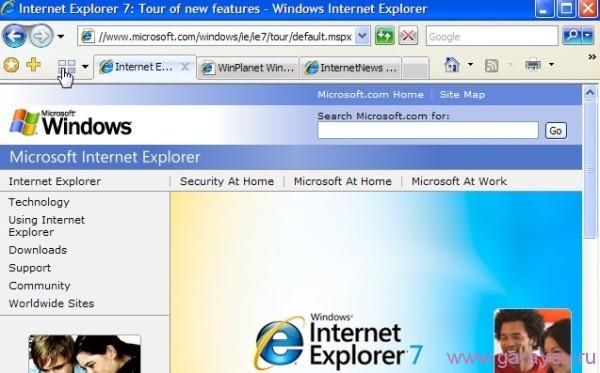 Интернет эксплорер 32 бит