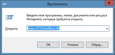 Exception eexternalexception in module KernelBase.dll