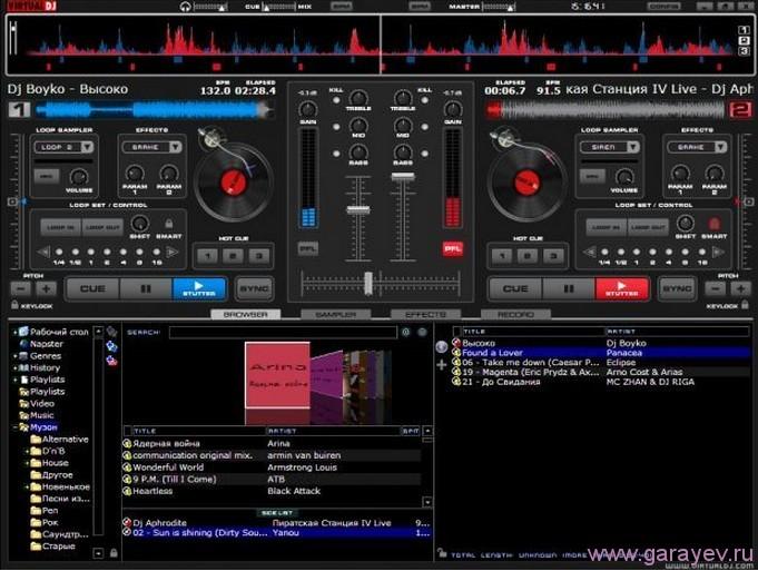 скачати virtual DJ