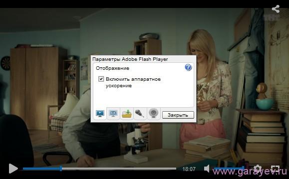 171Почему при просмотре онлайн фильма видео тормозит