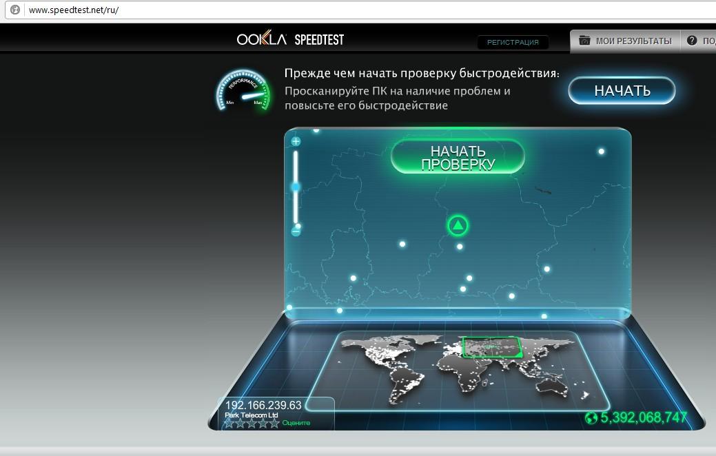 проверить скорость интернета speedtest