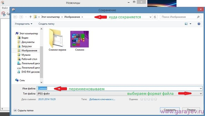 Программа для отправки смс в украину с компьютера