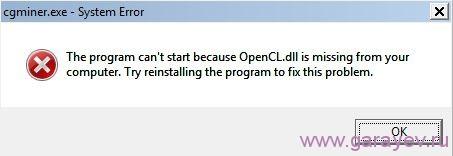 скачать программу opencl.dll