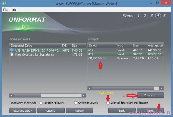 восстановление данных жесткого диска программа unformat