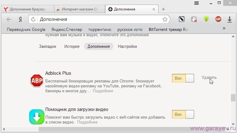 феноменальный способ заработка на яндекс.браузере