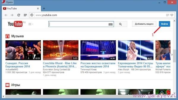 YouTube аккаунт google