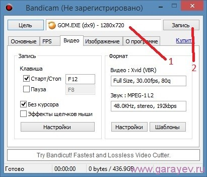 bandicam видео