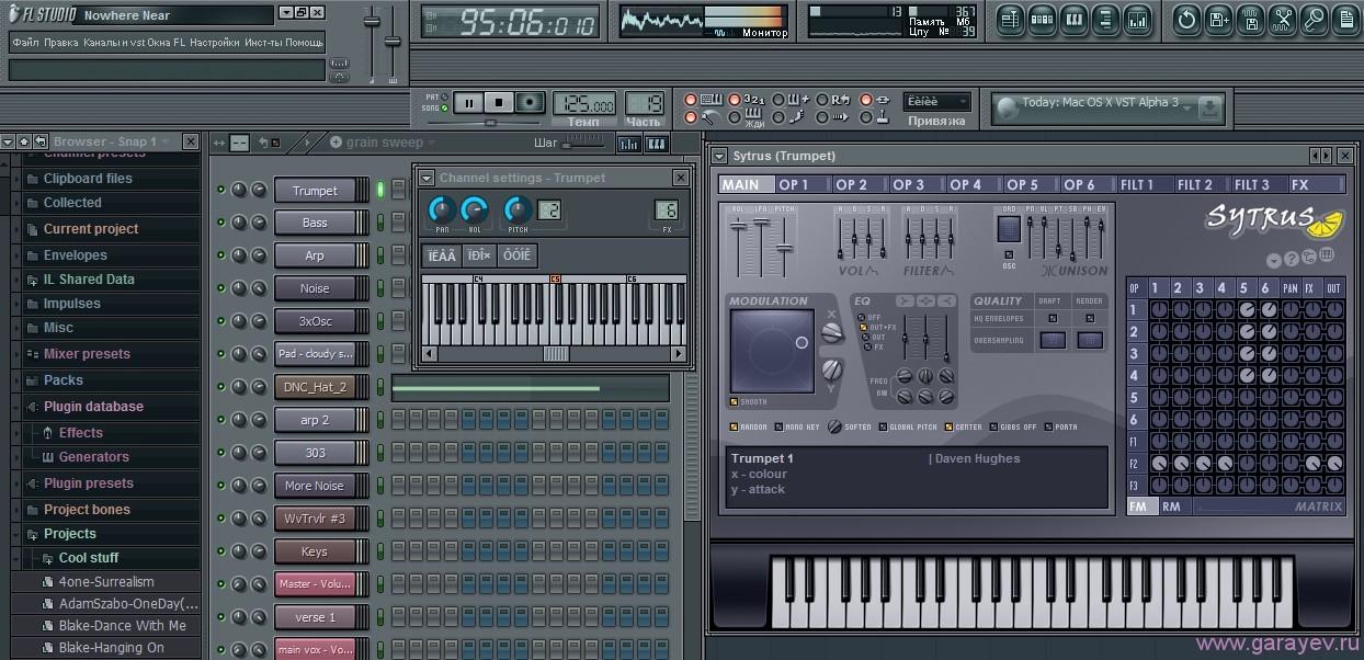 FL Studio 10 русская версия скачать
