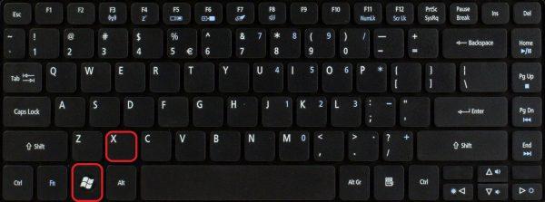 Полное отключение защитника Windows 10