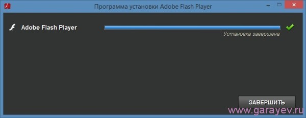 flash player обновить chrome
