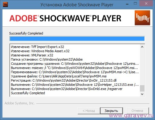 get adobe com shockwave
