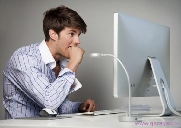 устранение проблем с компьютером