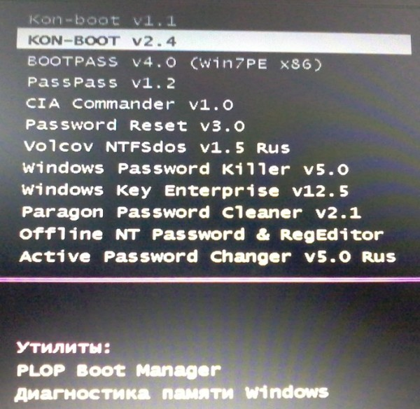 Можно узнать с помощью bootpass win7live какой пароль администратора windows 8