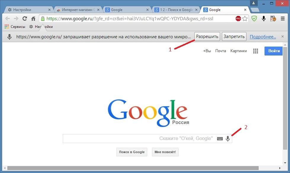 Скачать Голосовой Гугл На Ноутбук Бесплатно