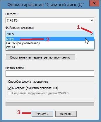 Файловая система при форматировании флешки