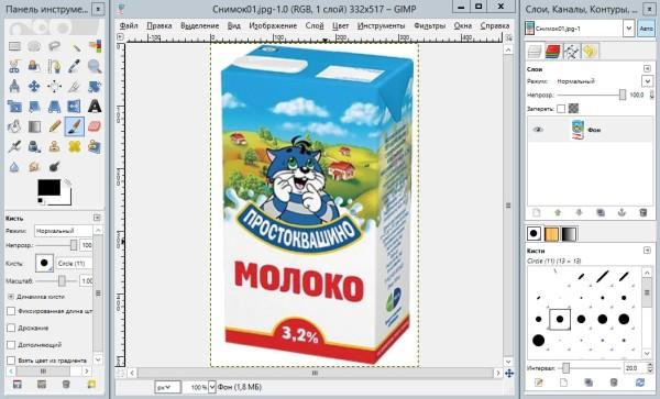 Скачать GIMP на русском