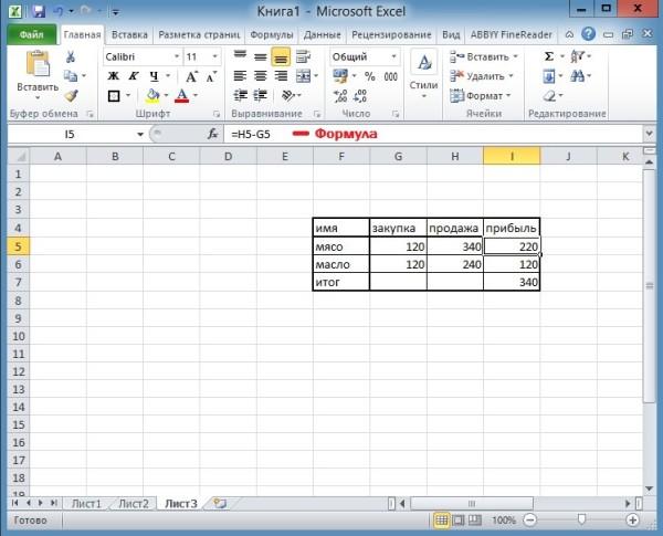 Формулы в Excel для чайников