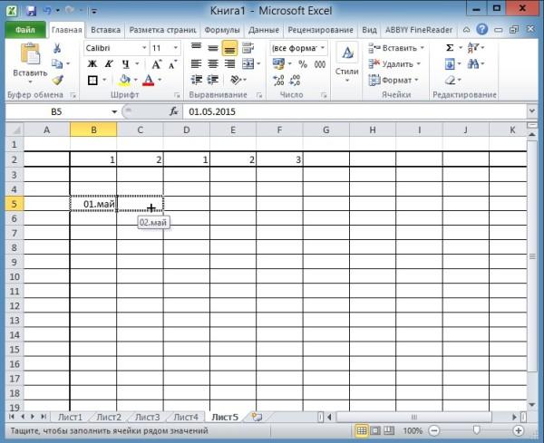 Как пронумеровать строки в Excel
