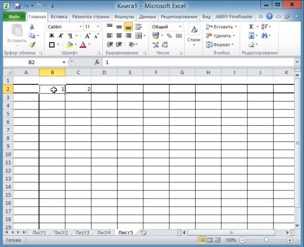 Как работать с таблицей Excel