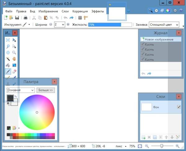 Программа paint.net скачать бесплатно