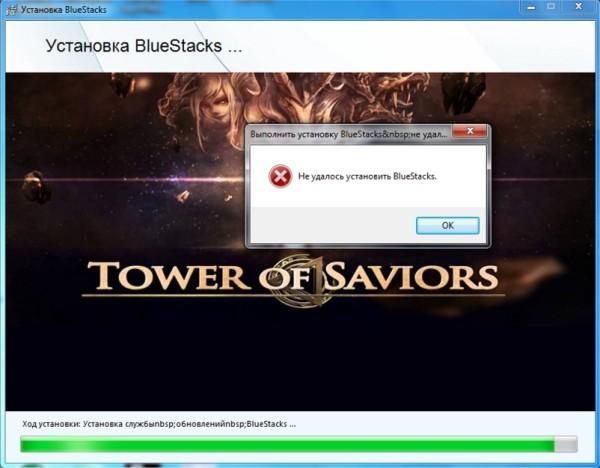 Как установить BlueStacks