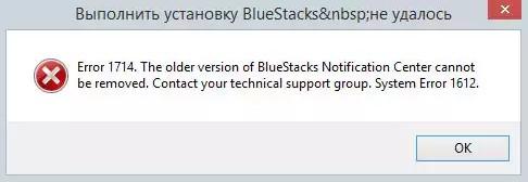 Как правильно установить BlueStacks