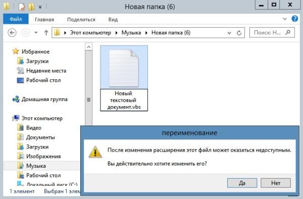 Защита Яндекс браузера