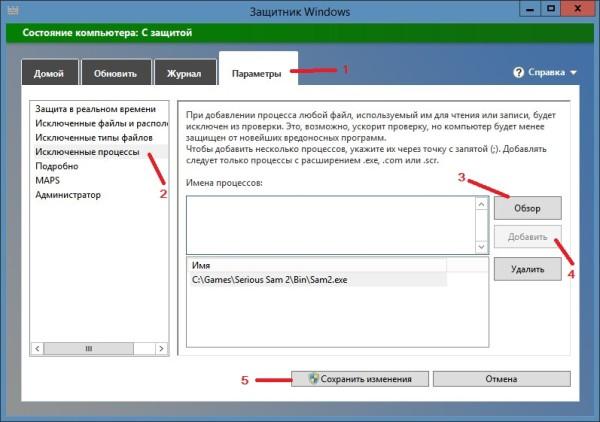 APPCRASH Windows 7 решение проблемы