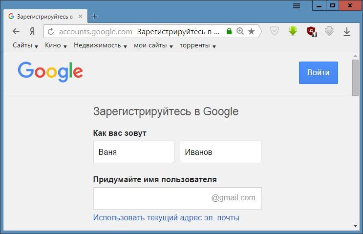 Создать гугл почту на сайте gmail com
