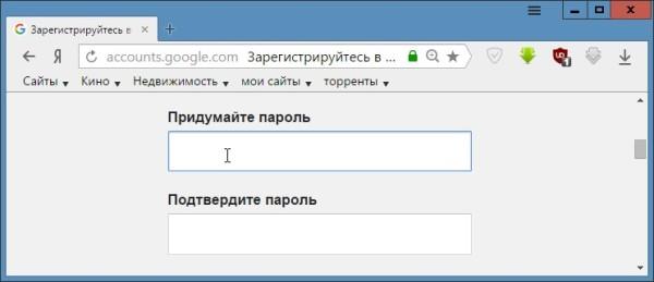Почта гугл Gmail вход потребует пароль