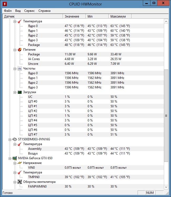 ⛔ Cpuid hwmonitor pc download | CPUID HWMonitor Pro 1 38