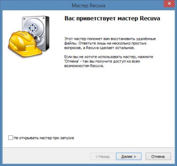 Google Chrome как восстановить закладки