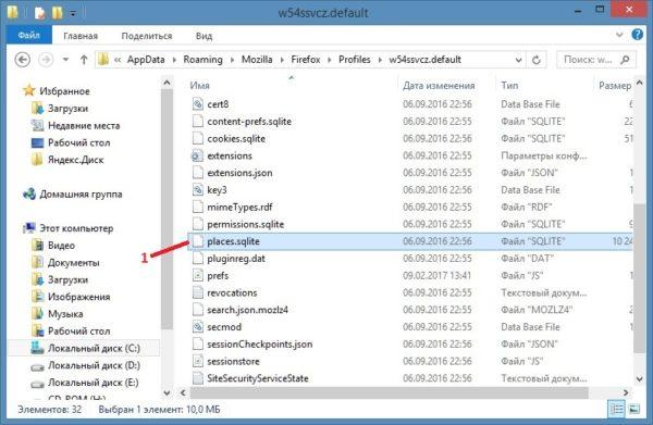 Как скопировать закладки из Mozilla Firefox