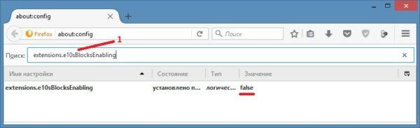 Как ускорить работу Firefox