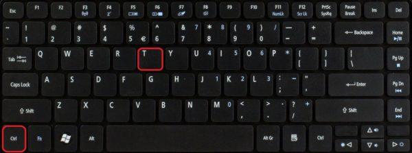 Как сделать Вкладки в Мозиле только клавиатурой