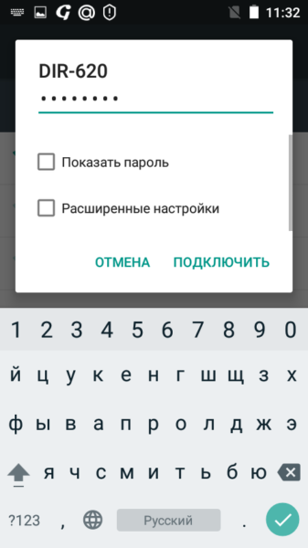 Не могу подключиться к WiFi ошибка аутентификации