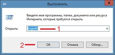 Установка языка на панели задач
