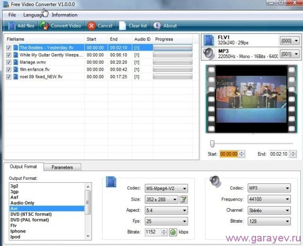 free 3gp video converter скачать