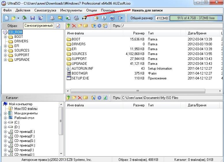 Как сделать загрузочный диск windows 7 iso фото 258