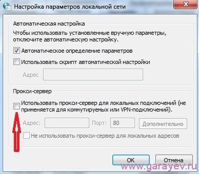 steam код ошибки 118