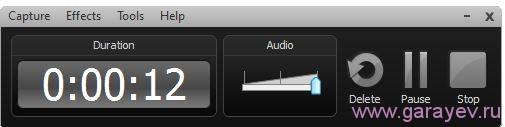 camtasia studio как записать звук