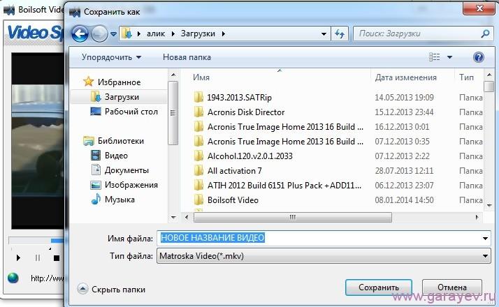 Boilsoft video splitter rus скачать бесплатно