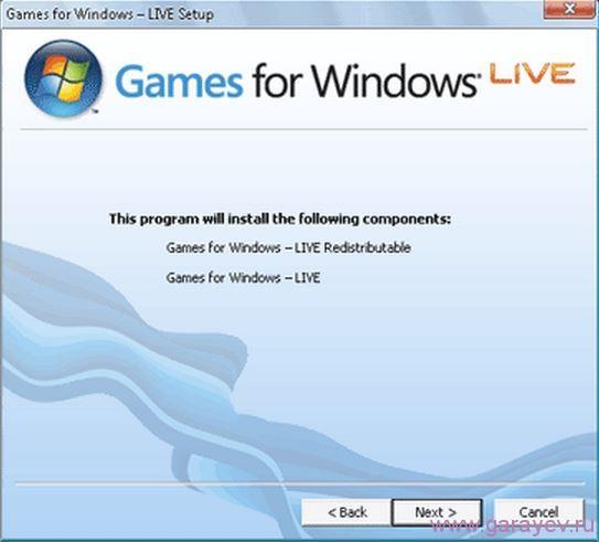 запуск программы невозможен xlive.dll