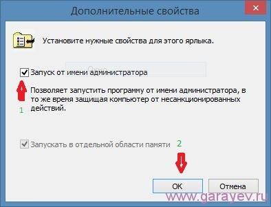 исправляем ошибку v7plus.dll clsid