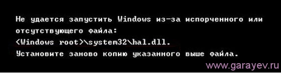 Windows 7 hal.dll