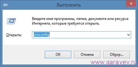 приложение qtcore4 dll