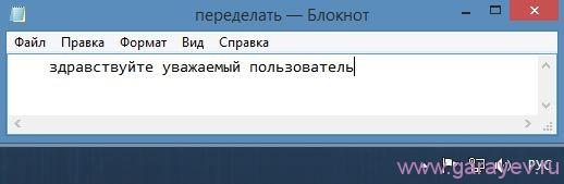 кракозябры вместо русского