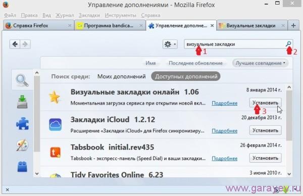скачать визуальные закладки Mozilla Firefox